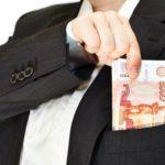 Как получить субсидию малому бизнесу - как получить господдержку малого бизнеса