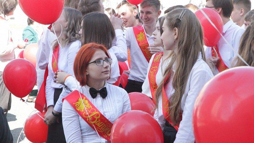 Челябинские выпускники отмечают «последний звонок»