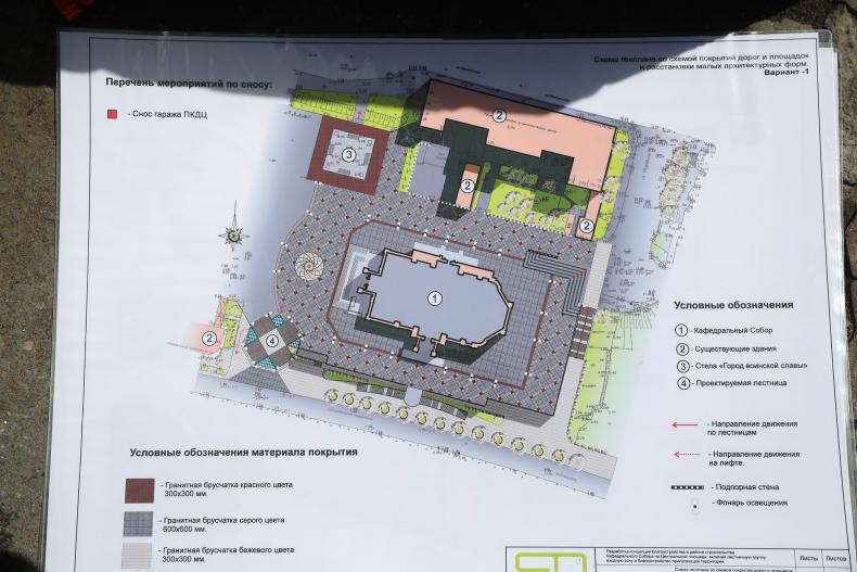 Жители Владивостока могут дать свои предложения по благоустройству территории возле нового собора  (20).JPG