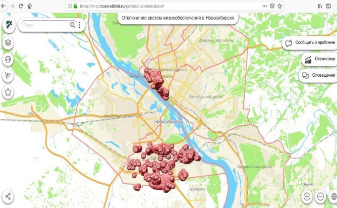 Отключения горячей воды-2019 в Новосибирске — как узнать