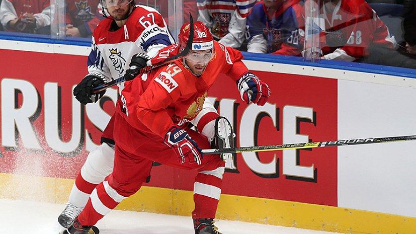 Сборная России выиграла третий матч на чемпионате мира
