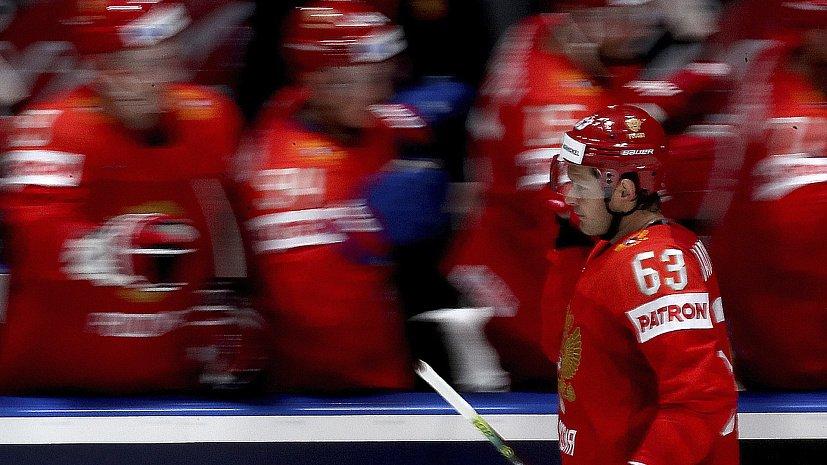 Сборная России с победы начала чемпионат мира по хоккею