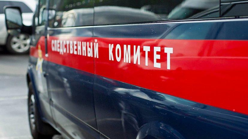 Тлеющий труп нашли дети в лесопосадке Челябинска