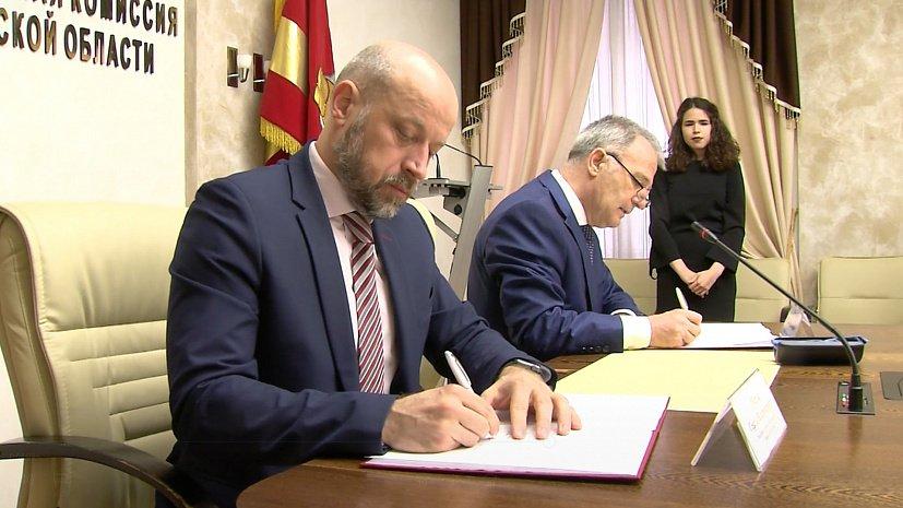 Кандидаты в губернаторы Челябинской области смогут заверить подписи в свою поддержку