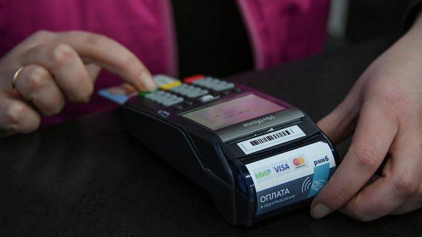 Стоимость доставки из онлайн-магазинов в России может снизиться