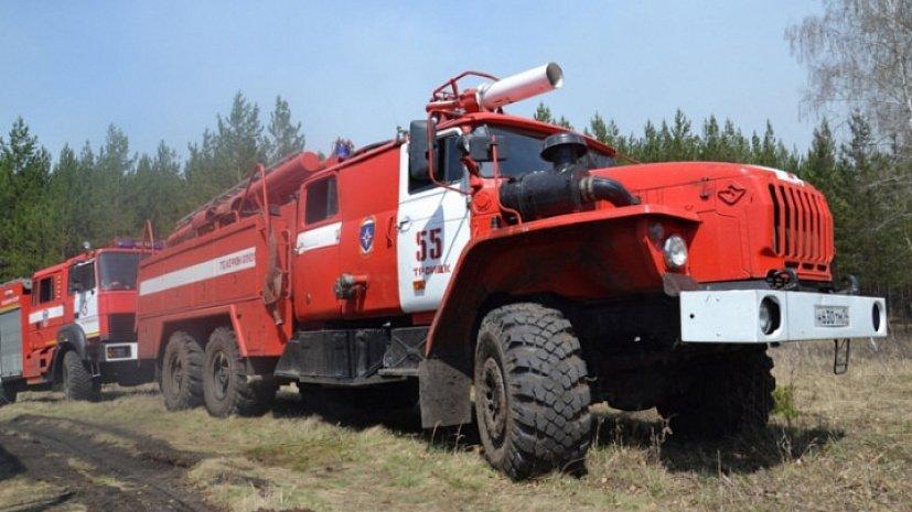 Алексей Текслер взял под личный контроль соблюдение противопожарного режима на территории Челябинской области