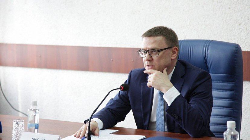 Совещание по противопожарной безопасности региона провел Алексей Текслер