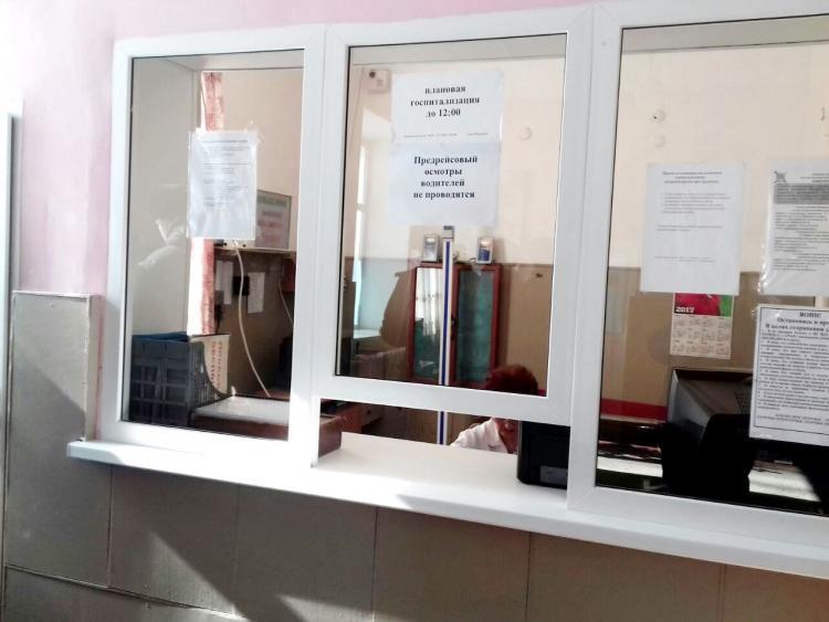 Самая молодая поликлиника Приморья празднует свой первый юбилей