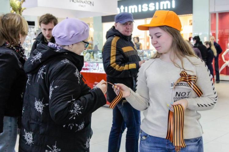 Более 35 тысяч георгиевских ленточек раздадут во Владивостоке