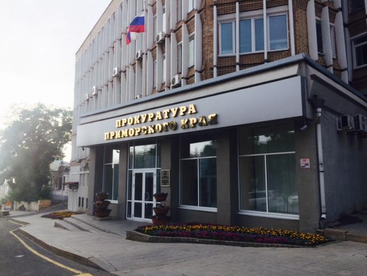Прокуроры Приморья рассказали о заработанных миллионах