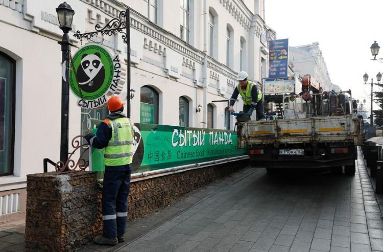 Какие правила размещения рекламы действуют во Владивостоке