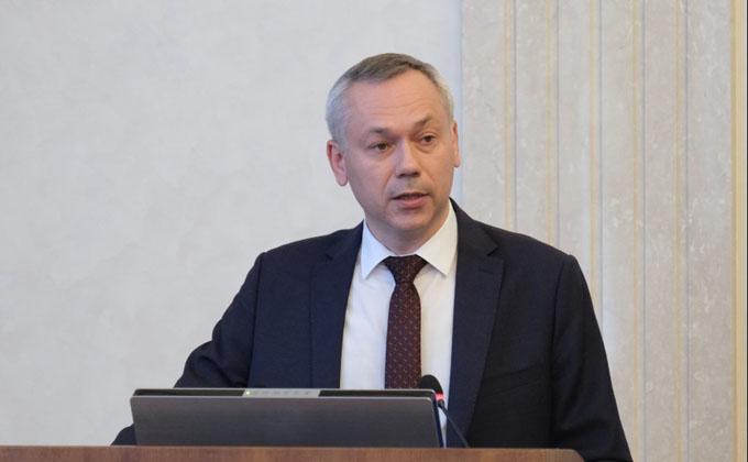 Губернатор Травников представил инвестпослание Новосибирской области