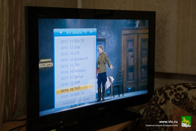 «Цифровой десант»: более 750 владивостокским  пенсионерам оказана помощь в настройке  телевидения