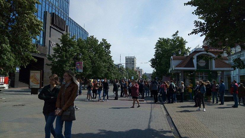 Об эвакуации из «Челябинск-Сити» сообщили челябинцы