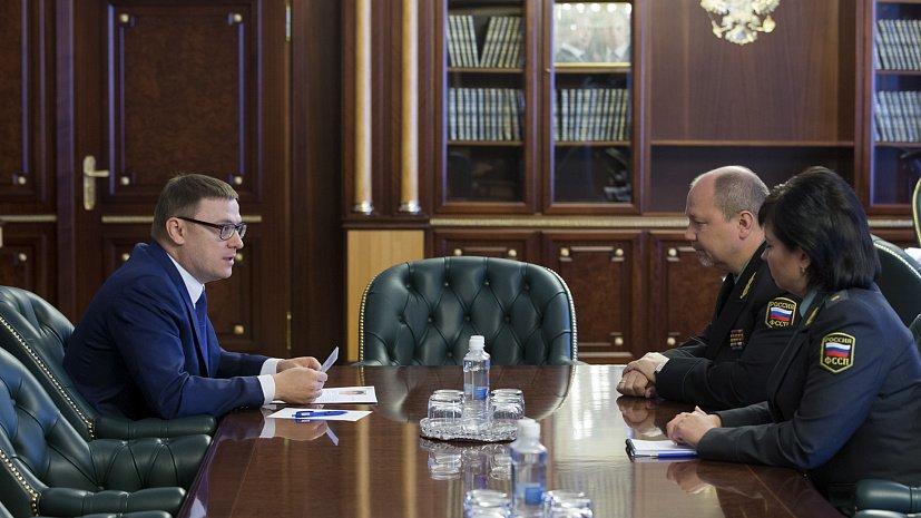 Алексей Текслер встретился с новым руководителем управления ФССП России по Челябинской области