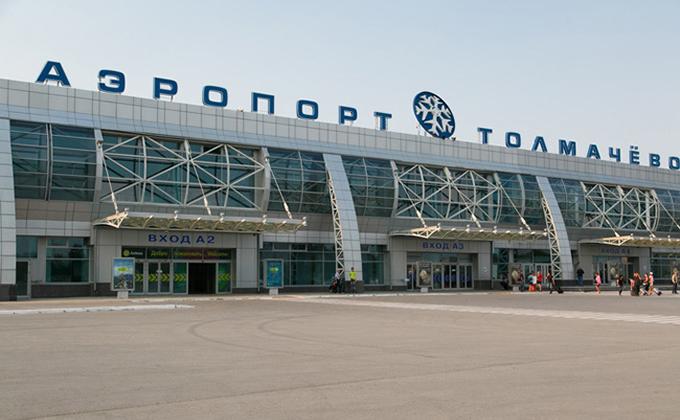 Ложная тревога в Толмачево взволновала пассажиров