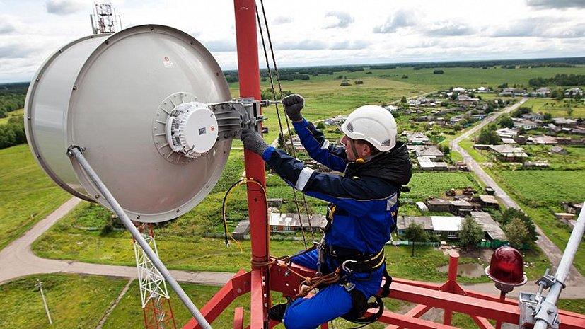 Мобильный интернет может появиться в самых недоступных районах России