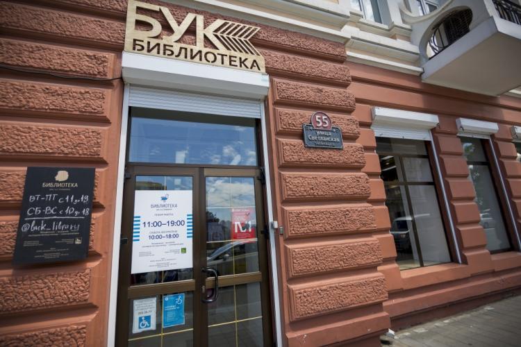 «БУК» рассказал, что ждёт жителей Владивостока