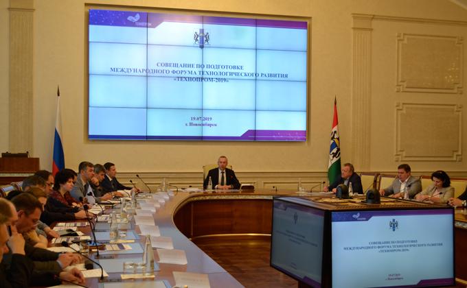 Губернатор Андрей Травников обозначил задачи по подготовке к форуму «Технопром-2019»