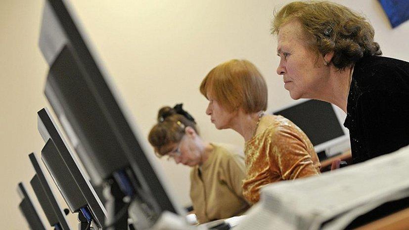 Более половины россиян планируют работать после выхода на пенсию