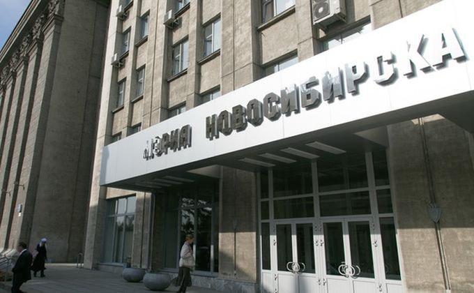 18 кандидатов в мэры Новосибирска - 5 зарегистрировались