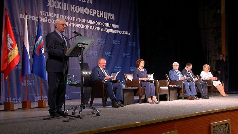 Партия «Единая Россия» решила поддержать Алексея Текслера на выборах губернатора