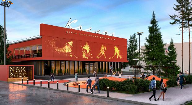 К 2020 году откроют Центр хоккейного мастерства в Новосибирске