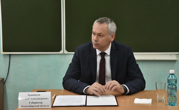 Губернатор поручил ускорить ремонт школы в Прокудском