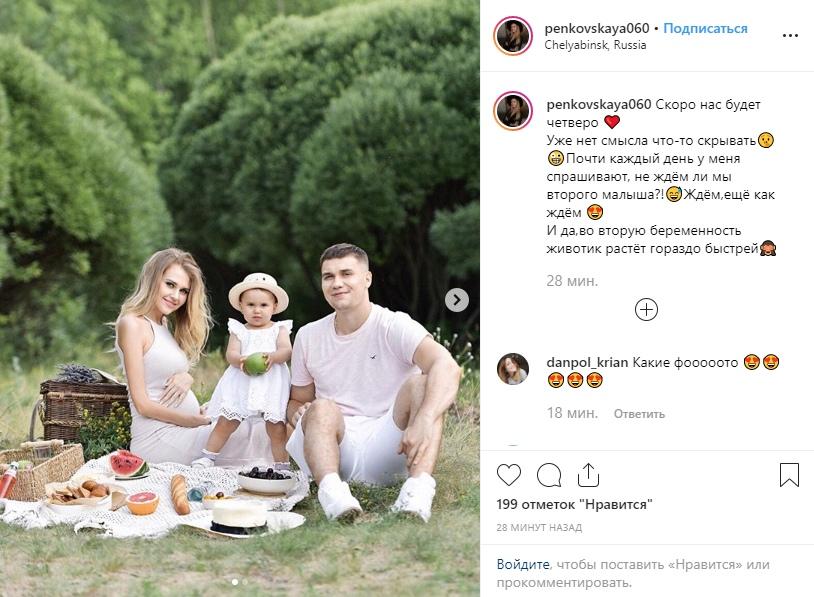 Пеньковский станет отцом во второй раз