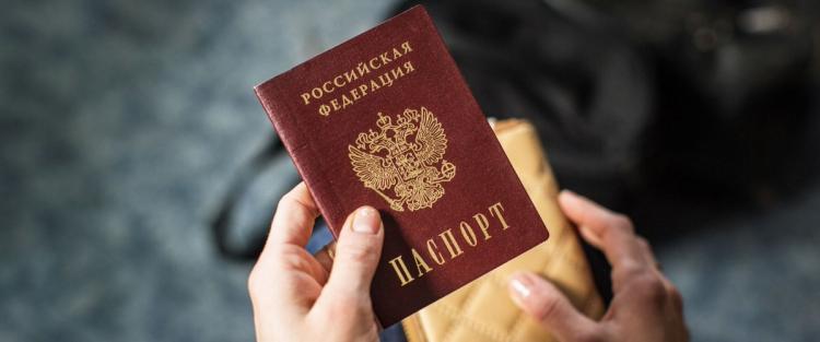 Новые электронные паспорта планируется выпускать в 2-х версиях