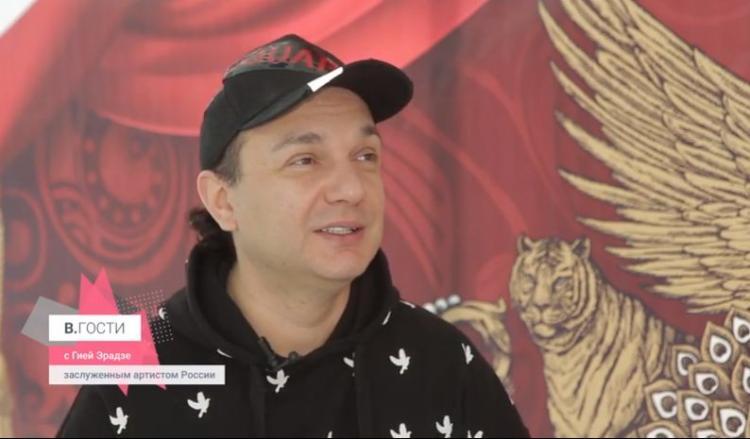 Гия Эрадзе: У меня много воспоминаний о Владивостоке