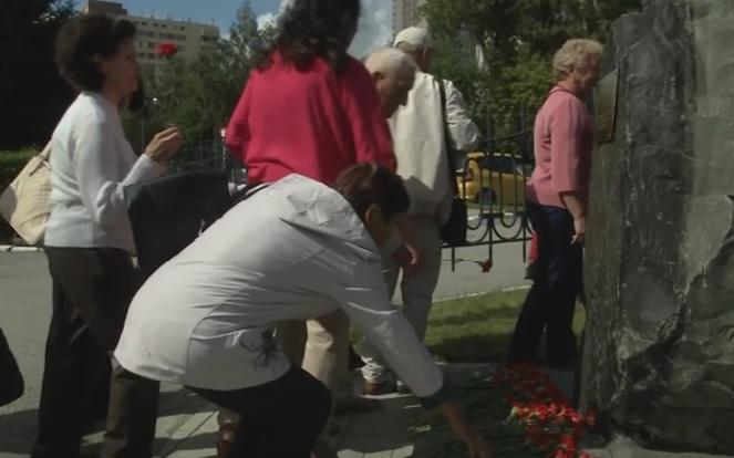 Память депортированных российских немцев почтили в Новосибирске