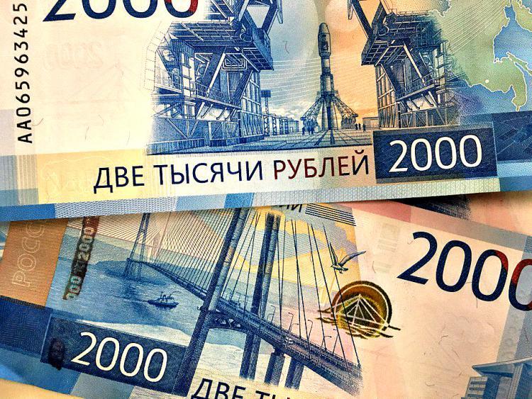 Эксперты сделали оперативный прогноз по курсу рубля