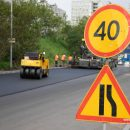 Сверхпрочный асфальт укладывают на одной из улиц Владивостока