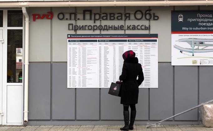 «Дачные» электрички отменят с октября-2019 в Новосибирской области