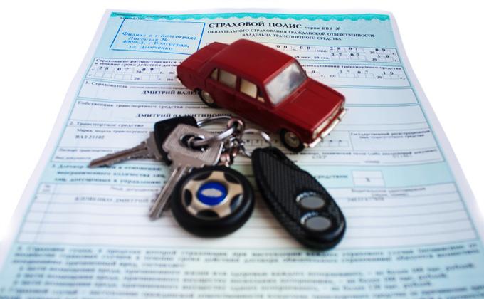 Полис ОСАГО дешевле в несколько раз обойдется безаварийным водителям