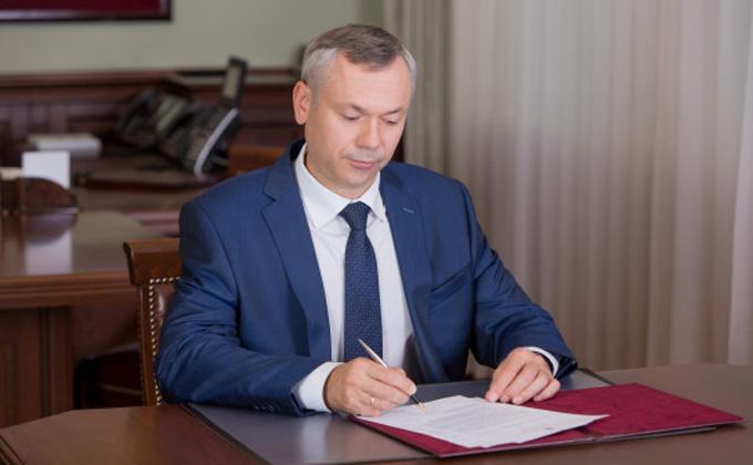 Губернатор Андрей Травников – первый год после выборов