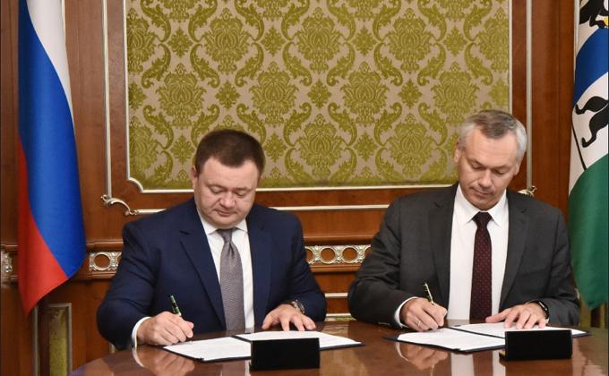Губернатор и «Промсвязьбанк» подписали соглашение о сотрудничестве