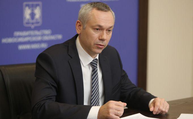 Андрей Травников: «Концессионное соглашение на старых условиях реализовываться не может»