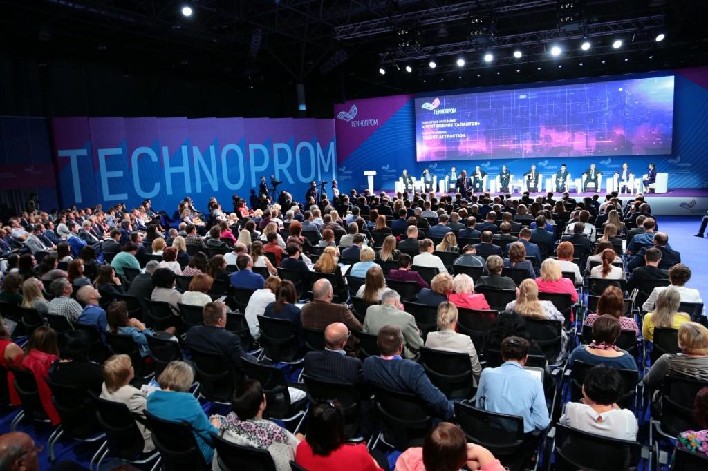 Интеллектуальную систему предотвращения ДТП покажут на Технопроме