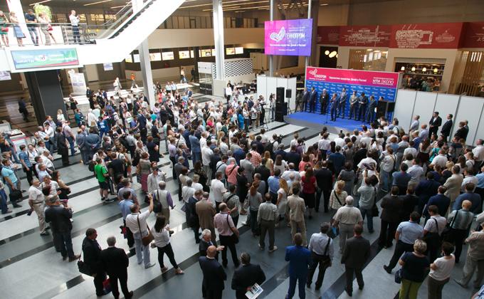 Андрей Травников рассказал о программе форума «Технопром-2019»