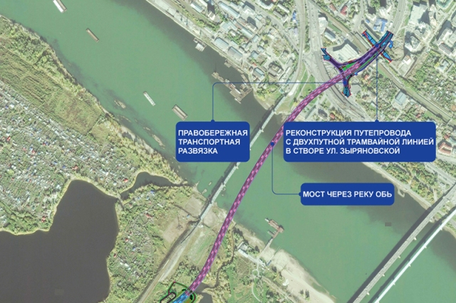 Четвертый мост в Новосибирске: Группа «ВИС» получила разрешение на реконструкцию путепровода