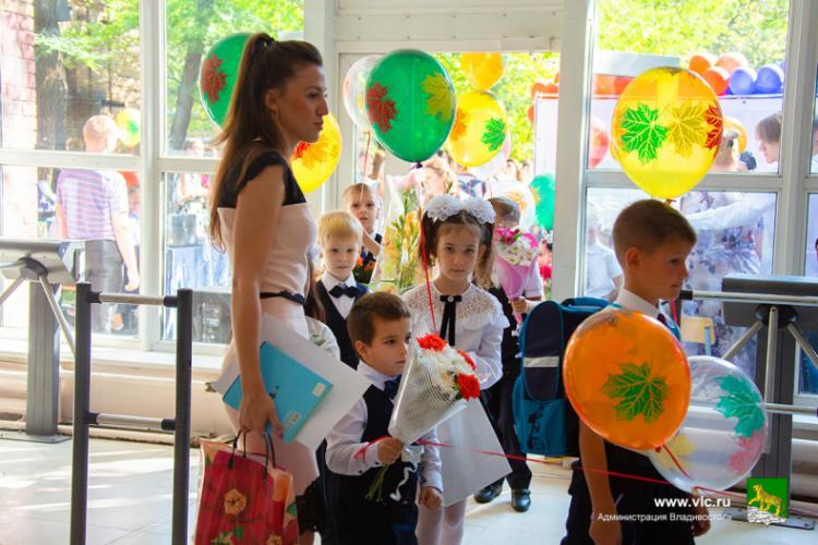 В школах Владивостока прозвенел первый звонок