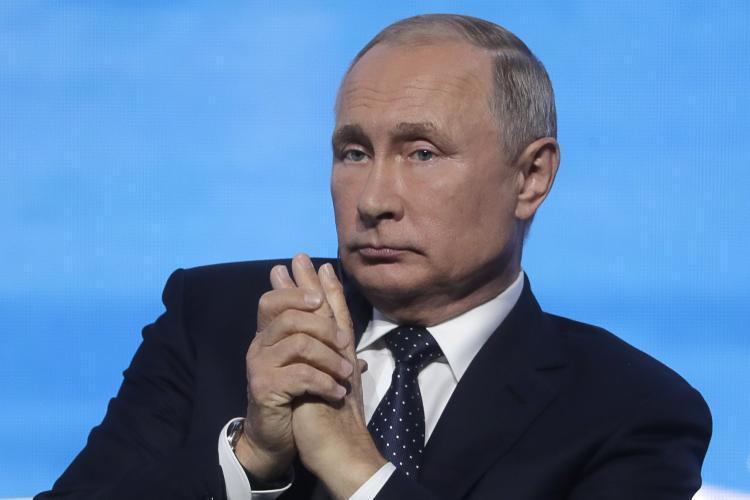 Путин: Одна из важных задач развития Дальнего Востока – поддержать молодёжь