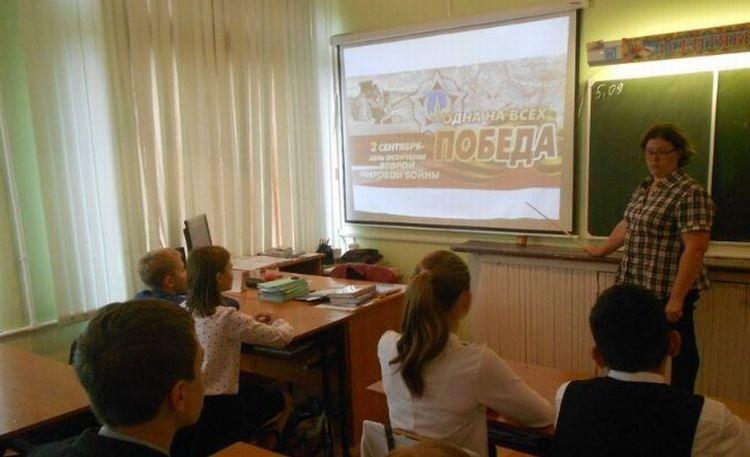 В школах Владивостока прошли уроки Победы