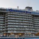 «Морской гигант» пришвартовался ночью во Владивостоке