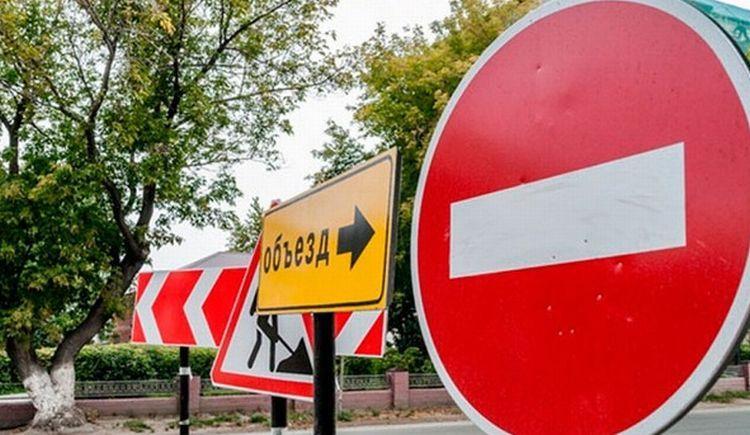 Во Владивостоке из-за ремонта ограничат движение по одной из улиц