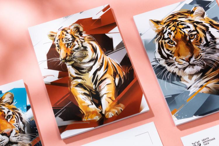 Жители Владивостока смогут послать почтовый привет друзьям в День тигра