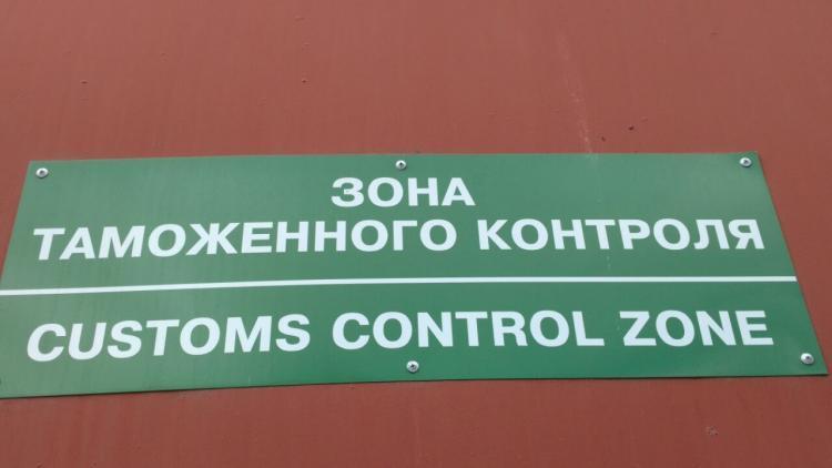 В Приморье таможенный пункт пропуска «Краскино» будет закрыт на два дня