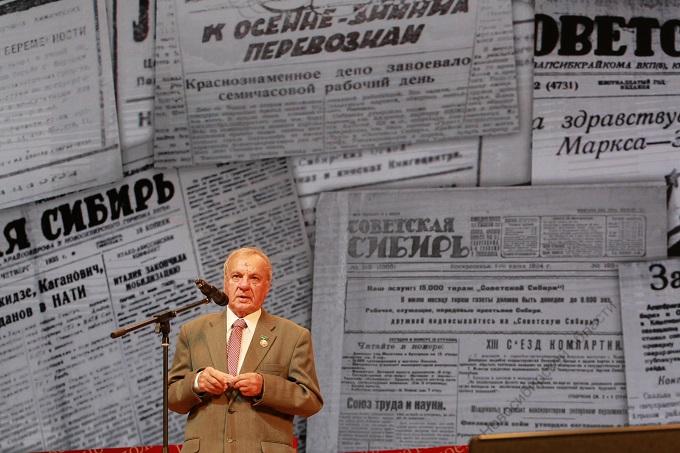 Главная газета области отпраздновала 100-летний юбилей
